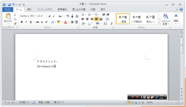 workspaces-tokyo13