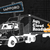 AWS_Cloud_Roadshow_2014_powered_by_Intel®_札幌_〜クラウドが変える「明日」のビジネス〜_札幌で無料_AWS_クラウドカンファレンス開催!___アマゾン_ウェブ_サービス