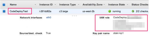 codedeploy-cw53