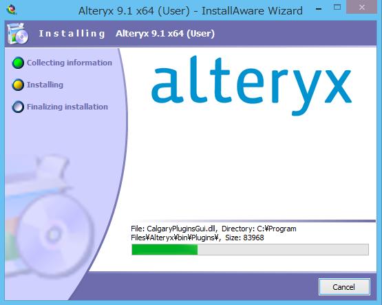 AlteryxInstall-11