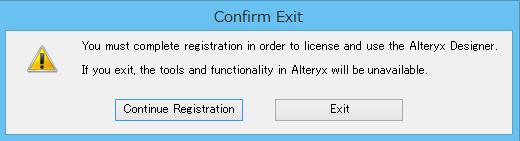 AlteryxInstall-23