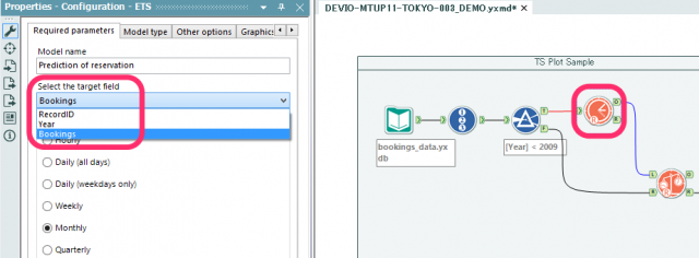 cm-regrowth-2014-tokyo-introduction-and-demo-alteryx-05