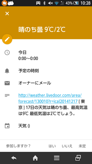 google-calendar-02