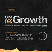 re_growth_ads