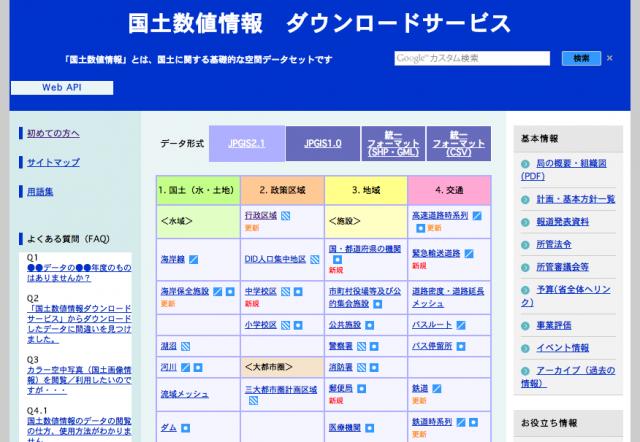 screenshot 2015-01-07 16.25.09