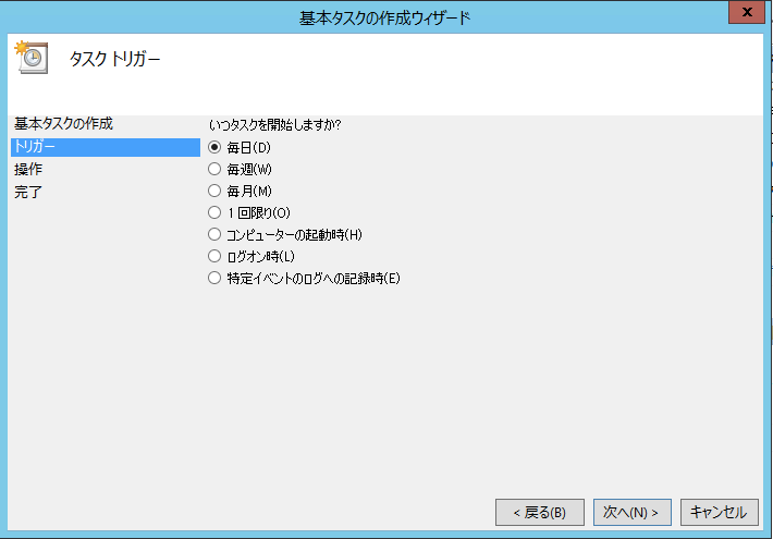 set-task-scheduler-04
