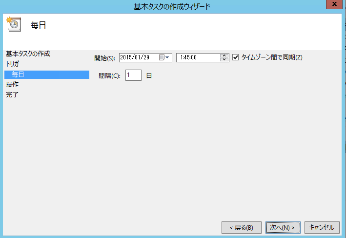 set-task-scheduler-05