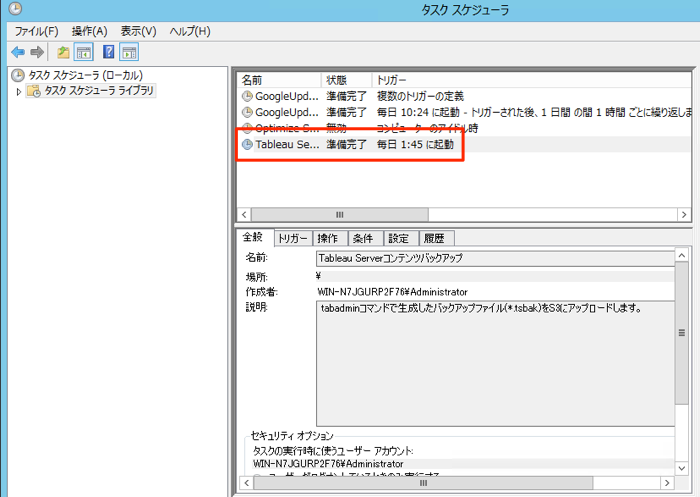 set-task-scheduler-09