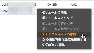 storage-extend-02