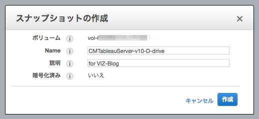 storage-extend-03