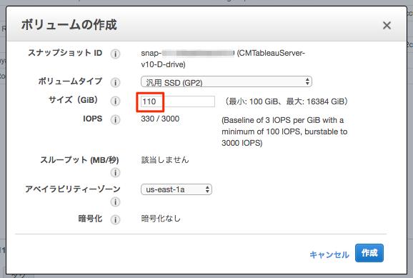 storage-extend-05