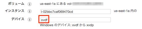 storage-extend-06