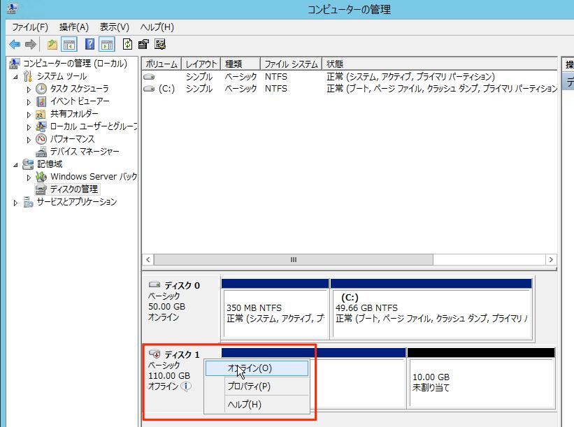 storage-extend-07