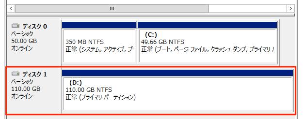 storage-extend-10