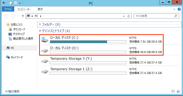 windows-ec2-ebs-modify-03