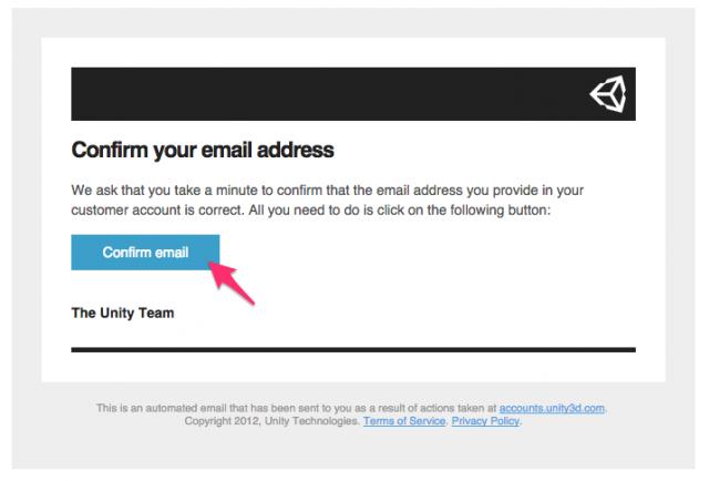メールアドレス確認