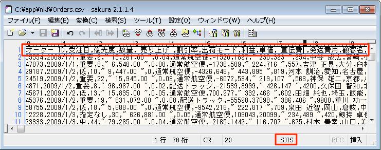 alteryx-file-encode-by-multi-field-formula-01
