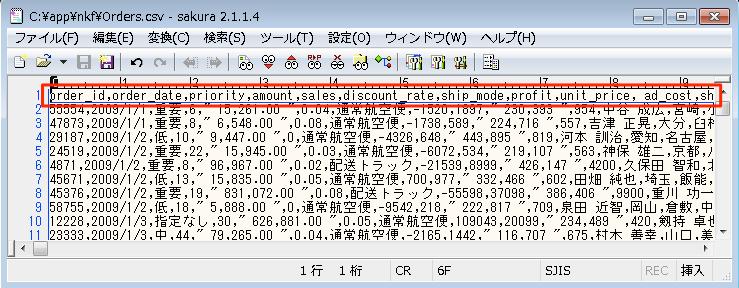 alteryx-file-encode-by-multi-field-formula-02