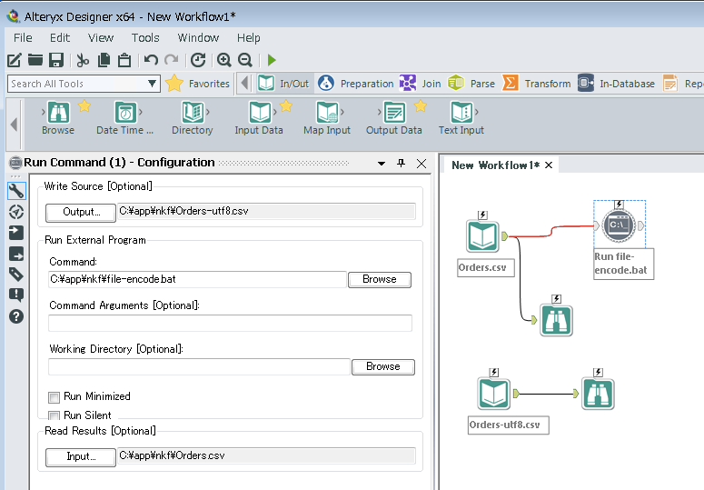 alteryx-file-encode-by-runcommand-02