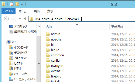 tablaeu-server-83-upgrade-to-90-01