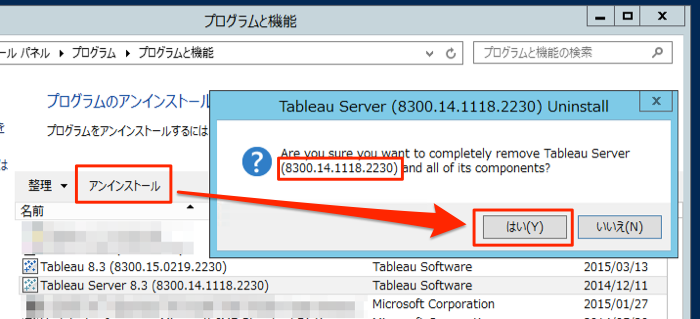 tablaeu-server-83-upgrade-to-90_02