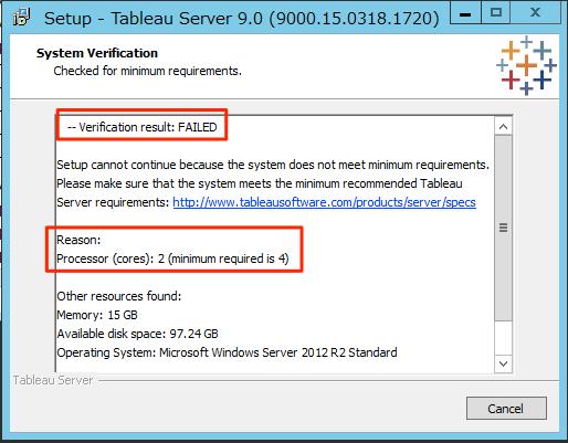 tableau-server-9-upgrade-05