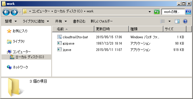 cloudtrail-sample-4