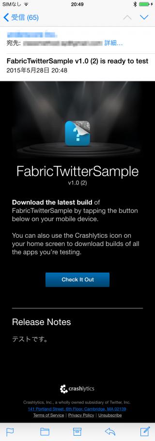 crashlytics-beta-ios01