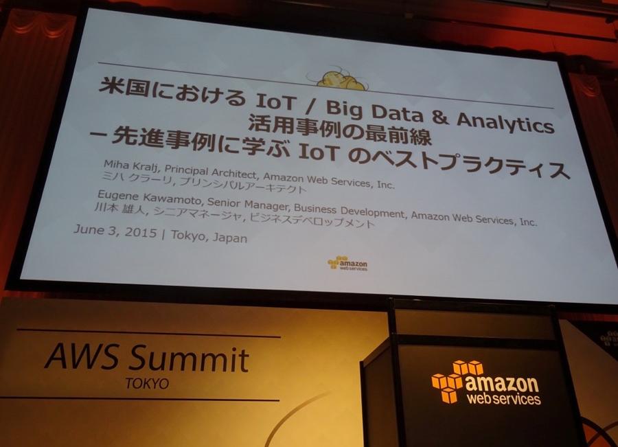 aws-summit-tokyo-2015-iot-bigdata-usa-02