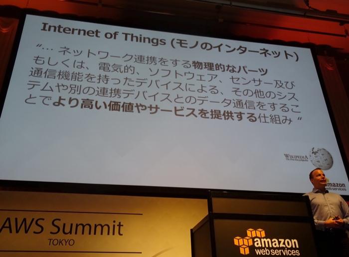 aws-summit-tokyo-2015-iot-bigdata-usa-04