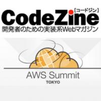 codezine-awssummit2015-logo