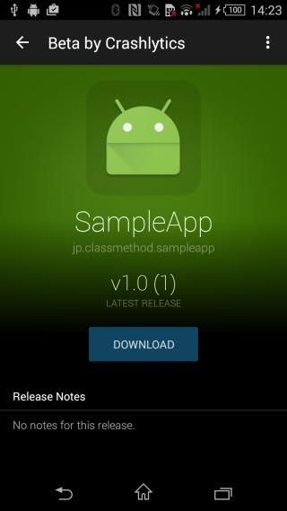 crashlytics-beta-android07