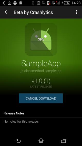 crashlytics-beta-android08
