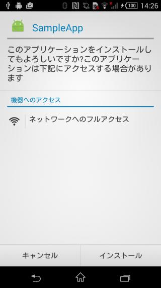 crashlytics-beta-android09