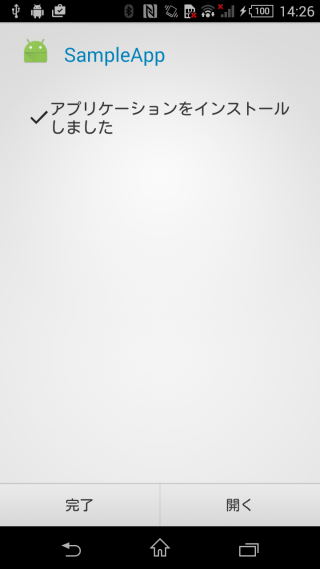 crashlytics-beta-android10