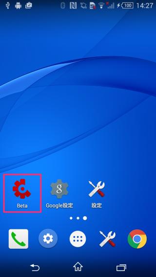 crashlytics-beta-android11