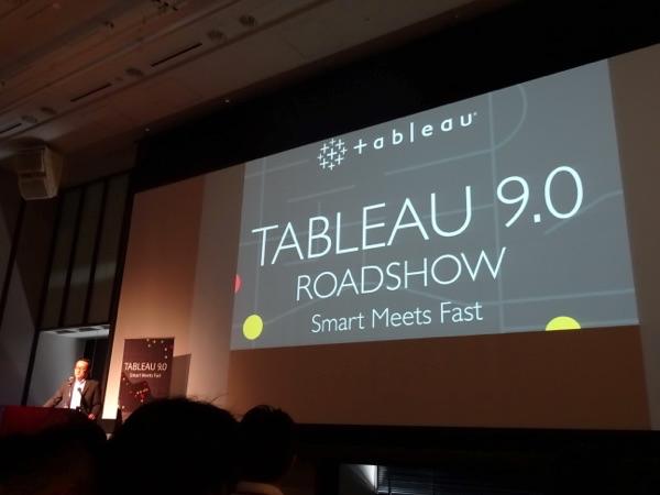 tableau9-loadshow_11