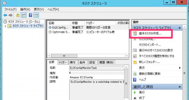 tokyo-mywin 4