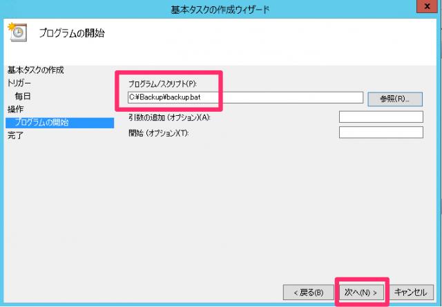 tokyo-mywin 9
