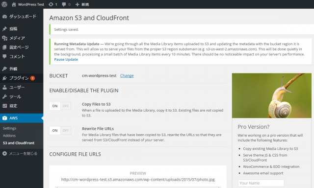 aws-wordpress-cloudfront-02