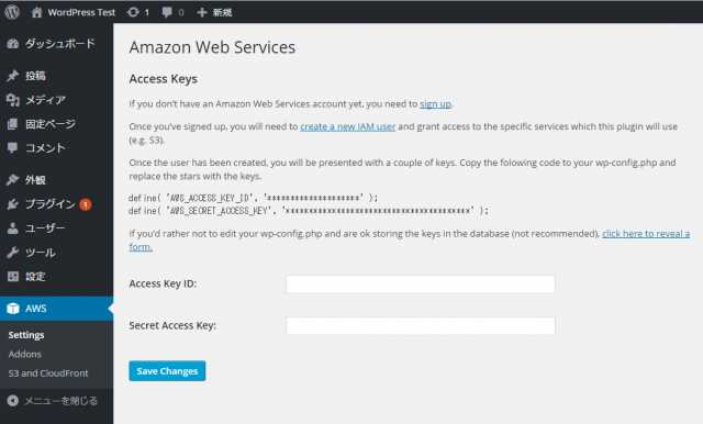 aws-wordpress-cloudfront