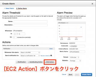 EC2 Actionボタンをクリック