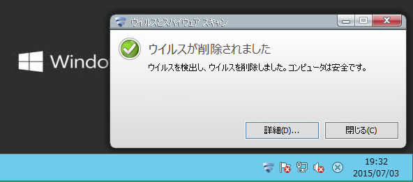 kaji-f-secure-av-test1