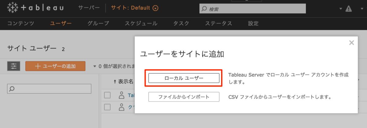 tableau-server-editing_00-01