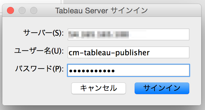 tableau-server-editing_01-03