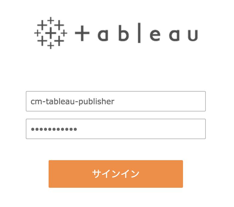 tableau-server-editing_02-01