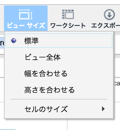 tableau-server-editing_02-12