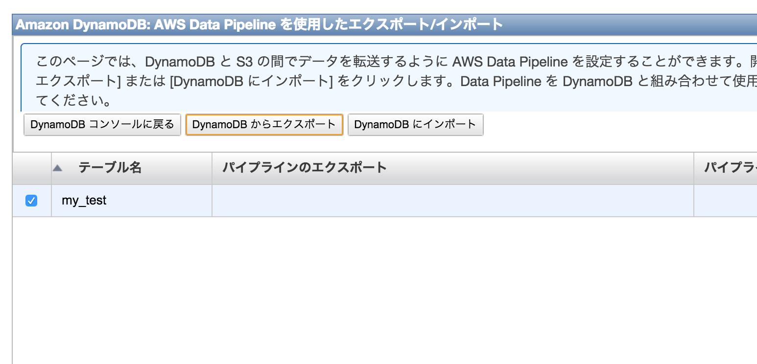 dynamo-export3
