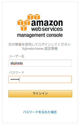 fujimoto-home_-_AWS_Apps_Authentication
