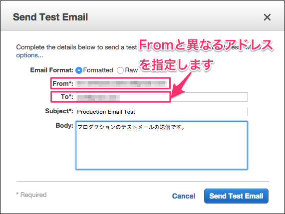 ses-production-test-email